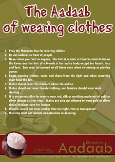 The Adaab of wearing clothes~ islamic manners