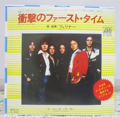 Foreigner - Feels Like The First Time (Vinyl) at Discogs