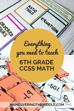 6th grade math common core aligned resources for the busy math teacher | hands on activities | instructional materials