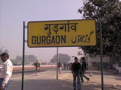100 Indian Cities That Changed Their NamesNow joined the Gurgaon city Site Visit, Residential Real Estate, Best Deals Online, Car Rental, Capital City, Train Station, Taxi, Change, Cities