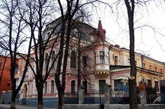 Достопримечательность Харькова