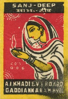 Vintage print and other stuff - MatchBox