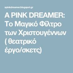 A PINK DREAMER: Το Μαγικό Φίλτρο των Χριστουγέννων ( θεατρικό έργο/σκετς) Christmas Activities, Christmas Crafts, Christmas Decorations, Xmas, Christmas Plays, Christmas Ideas, Theatre Games, Group Activities, Kidsroom
