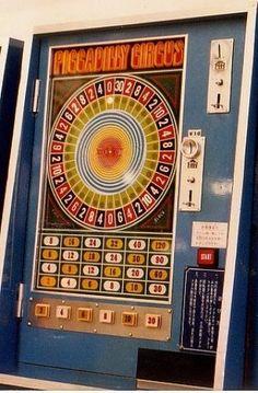 Vending Machines In Japan, Showa Period, Gambling Machines, Take My Money, School Memories, Space Time, Old Ones, Amusement Park, Vaporwave