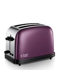 10 Best Byblos points gifts images | Russel hobbs, Steamer