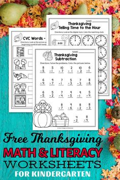 Free Thanksgiving Worksheets for Kindergarten -Thanksgiving Math Worksheets Kindergarten