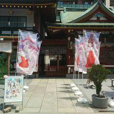 #ustedestaaqui #manga #templo #taller582 #kandamyojin #shrine #kawaii #japan