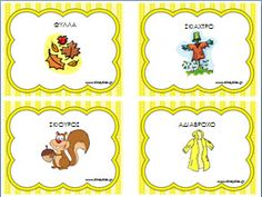 grifoi-fthinopwrou-paixnidi8 Fall Crafts, Games For Kids, Kids Rugs, Autumn, Comics, Online Games, Babies, Gaming, Leaves