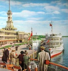 Moscow, 1950s