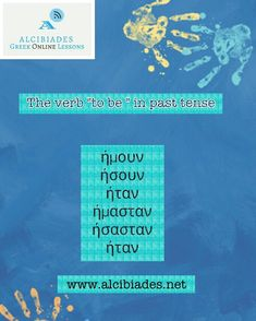 The most effective way to learn greek by a native speaker/qualified greek teacher! Greek language lessons for all ages and levels! Book a FREE lesson now! Greek Phrases, Greek Words, Greek Sayings, School Lessons, Lessons For Kids, Learn Greek, Sign Language Phrases, Greek Language, Teaching Social Studies