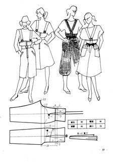 fashion 1989. ..♥.Nims.♥