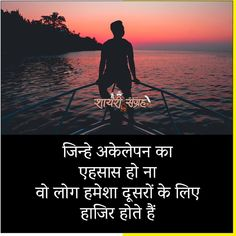 Save Water Poster Drawing, Hindi Movies Online Free, Best Quotes, Love Quotes, Breakup, Motivation, Movie Posters, Life, Qoutes Of Love