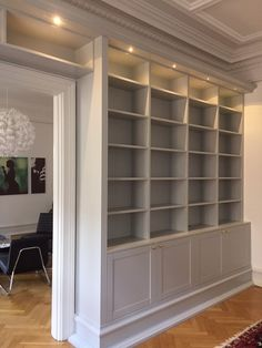 Location-built bookshelf with lighting Home Library Rooms, Home Library Design, Home Office Design, Home Office Decor, House Design, Built In Shelves Living Room, Bookshelves Built In, Built Ins, Bookshelf Design