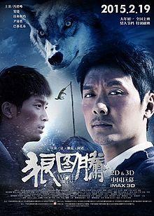 Watch Wolf Totem (2015) Full Movie Online DVDRip/720p/1080p - WRmovies.net