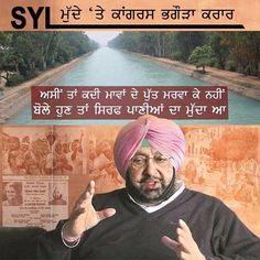 SYL : Congress is Fugitive ! #congressagainstsikh #congress #dirtypolitics