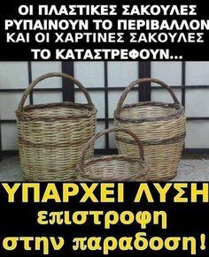 Funny Cartoons, Greek, Hilarious, Jokes, Lol, Animation, Humor, Husky Jokes, Humour