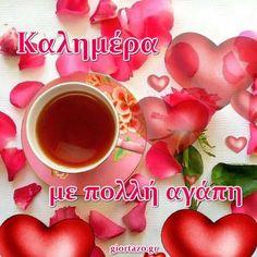 Καλημέρα Απλές Και Κινούμενες Εικόνες Με Πολλή Αγάπη - Giortazo.gr Good Morning, Tableware, Blog, Buen Dia, Dinnerware, Bonjour, Tablewares, Blogging, Dishes