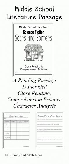 Original middle school science fiction literature--A short story, close reading, comprehension, and character analysis practice are all included.  This great for Common Core.$