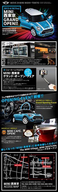 MINI西東京OPEN | ランディングページ制作 商品ページデザイン|東京・大阪