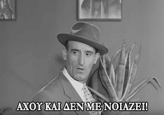 Funny Greek Quotes, Funny Quotes, Old Movies, Great Movies, Funny Images, Funny Pictures, Make Smile, Just For Laughs, Memes