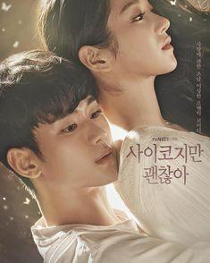 Bae Yong Joon, Lee Byung Hun, Tears In Heaven, Korean Tv Shows, Korean Actors, Korean Dramas, Drama Korea, Hyun Seo, Gatomon
