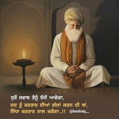 Sikh Quotes, Gurbani Quotes, Story Quotes, True Quotes, Cute Quotes For Life, Good Thoughts Quotes, Religious Quotes, Spiritual Quotes, Guru Granth Sahib Quotes