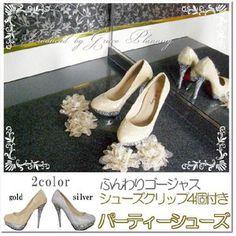 ドレスアップ シューズ 靴 ブライダルシューズ パンプス ハイヒール 送料無料 ゴールド シルバー全2色 (23cm 23.5cm 24cm)SH1389-YS