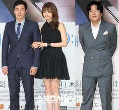 'Phantom's So Ji Sub, Lee Yeon Hee, and Kwak Do Won named honorary ambassadors for cyber crime prevention