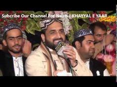 Punjabi Hamd | ALLAH sohneyaan tu karam kama de | QARI SHAHID MEHMOOD | ...