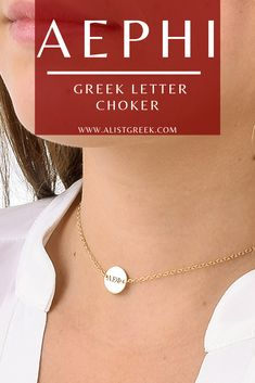 Shop the perfect Alpha Epsilon Phi engraved choker from www.alistgreek.com starting at $30! #jewelry #choker #discnecklace #necklace #layering #layerednecklace #greekletters #custom #engraved #personalized #gold #silver #sorority #sororitylife #sororityletters #alphaepsilonphi #aephi #aephiletters #biddaygifts