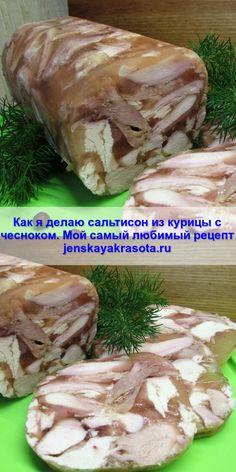 How I make chicken saltaltison with garlic. My favorite recipe Ukrainian Recipes, Russian Recipes, My Favorite Food, Favorite Recipes, Meat Recipes, Healthy Recipes, Food Photo, Natural Health, Garlic