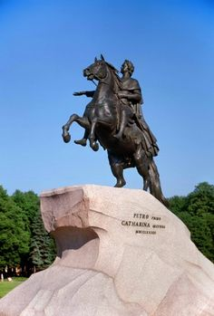 The famous Bronze Horseman statue.