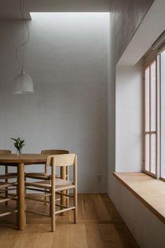 Home Interior Farmhouse .Home Interior Farmhouse Home Interior Design, Interior And Exterior, Japanese Interior, Space Architecture, Home Decor Signs, Japanese House, Trendy Home, Home And Deco, Minimalist Home