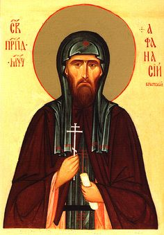 Martyr Athanasius the Abbot of Brest - Orthodox Church in America