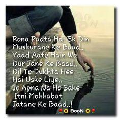 Rona padta hai ek din Muskurane ke baad. Sad Love Quotes, Romantic Quotes, Story Quotes, Girl Quotes, Silent Love, Dear Zindagi, Heart Touching Shayari, Broken Heart Quotes, Truth Of Life