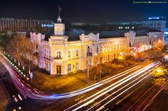 chisinau-by-night-kiri-photography-1 Moldova, Night Life, Mansions, House Styles, City, Photography, Travel, Romania, Photograph