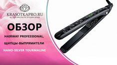 Hairway Professional, Щипцы-выпрямители Nano-Silver Tourmaline