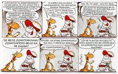 Oita, Just For Fun, Peanuts Comics, Humor, Funny, Humour, Moon Moon, Ha Ha, Jokes