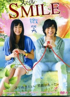 Smile ~ Aragaki Yui, Nakai Kiichi, Koike Eiko, Tokuyama Hidenori, Suzunosuke Matsumoto Jun