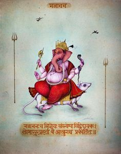 It is a pleasure and honor for me to present a solo show of Mahaveer Swami as one of the first temporary exhibits at MOSA. Mahaveer Swami is a well-known… Ganesh Lord, Shri Ganesh, Ganesha Art, Krishna, Spiritual Paintings, Lord Ganesha Paintings, Hindu Deities, Hinduism, Ganesh Names