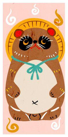 Japanese Folklore, Japanese Artwork, Japanese Graphic Design, Nihon, Tatt, Graphic Illustration, Art For Kids, Art Drawings, Asian