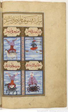 """مطالع السعادة و ينابع السيادة """"Metaliʿü'l-saadet ve yenabiʿü-l-siyadet Seyyid"""" (The Sunrise lucky stars and sovereignty Sources) by Mohammed ibn Emir Hasan el-Suʿudî - Istanbul (Turkey) in 1582. Paper, 183 f., 31 × 20.5 cm"""