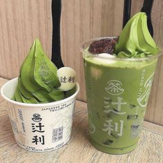 ʚ♡ɞ → ˗ˏˋVanillaaMochii ˎˊ˗ Milk Shakes, Kyoto, Cute Food, Yummy Food, Comida Picnic, Comida Disney, Acide Aminé, Grand Cru, Think Food