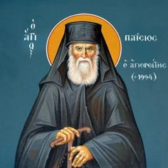 The Holy Synod of the Russian Orthodox Church has added the name of the Venerable Paisios of Mount Athos to the Menology of the Russian Orthodox Church. The Holy Mountain, Byzantine Icons, Spiritual Life, Dear Friend, Pray, Saints, Religion, Spirituality, Movie Posters