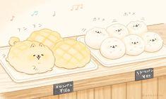 Cute Food Drawings, Cute Animal Drawings Kawaii, Cute Cartoon Drawings, Kawaii Art, Kawaii Wallpaper, Wallpaper Iphone Cute, Food Cartoon, Tea Art, Cute Little Things