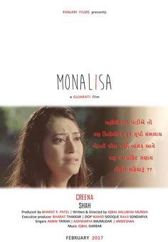 #Monalisa - Kreena Shah Banner !!!! Upcoming Gujarati Movie - http://upcomingmovie.in/gujarati-movies/upcoming-gujarati-movie-monalisa-hope-one-of-the-best-family-entertainment-movie-for-this-season/