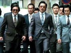 The Yakuza Japanese Mafia