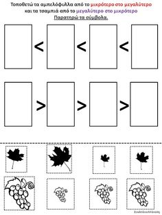 Autumn Activities, Fall, Cards, Seasons Of The Year, Activities, Kids, Autumn, Fall Season, Maps