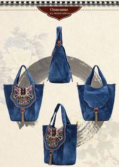 Nueva marca denim mujer bolsa vintage Hmong del bordado étnico Chino hecho a mano bordado bolso famoso de la marca de las mujeres bolsos de hombro en Bolsas de hombro de Bolsos y maletas en AliExpress.com | Alibaba Group