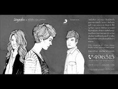 Singular l กลับไปที่เก่า (Revoke) Feat. Yarinda
